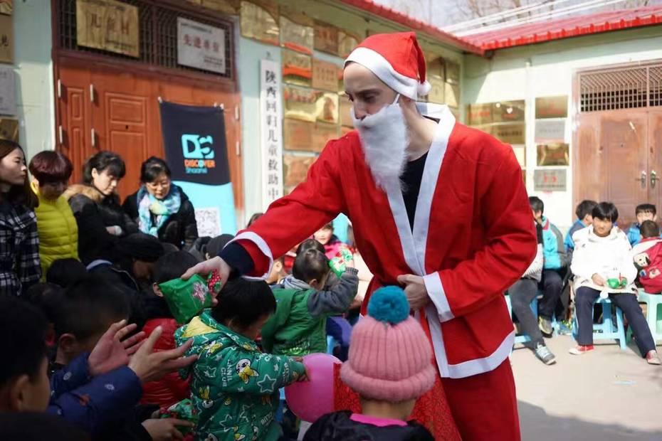 Christmas Community Event @ Sun Village