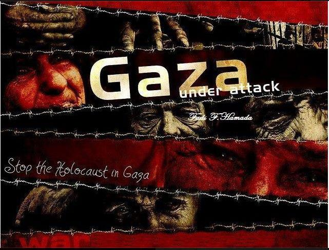 Pray For Our Brothers and Sister In Gaza