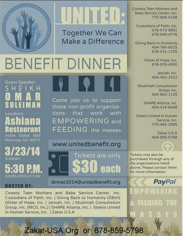 United Benefit Dinner 23 March 2014