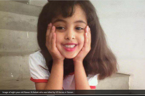 Her name is Nawar bint Anwar Al-Awlaki...رحمة الله عليها
