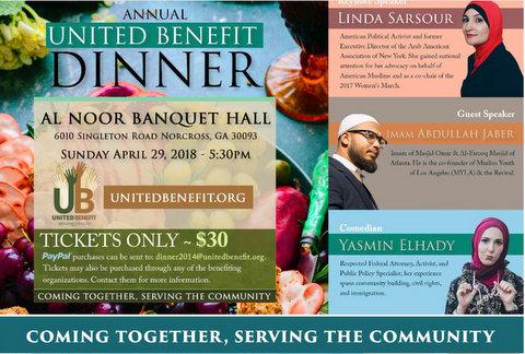 United Benefit Dinner 2018