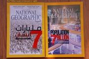 7B in Arab and English