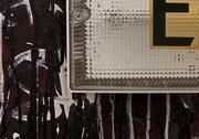 Exit Detail 1
