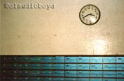 1990 s 35 mm color oldies