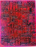 红墙碑文 < 1 >
