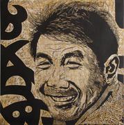 小岗村人系列人物之十七(90X91)2007-2009