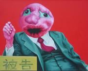 """""""外星人""""系列26号.布面油画。100x80cm。2010年"""