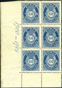 60 øre fintagget Knudsen marginalblokk 1900-1901