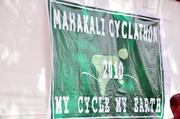 Mahakali Cyclothon for Green Earth