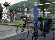 Biking Taiwan - Linkou-林口 to Jiaoxi-礁溪 via 9-北宜 015 (1024x738)