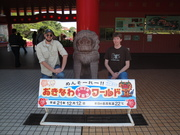 Okinawa - Okinawa World