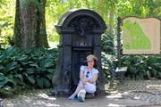 Jardim Botânico II