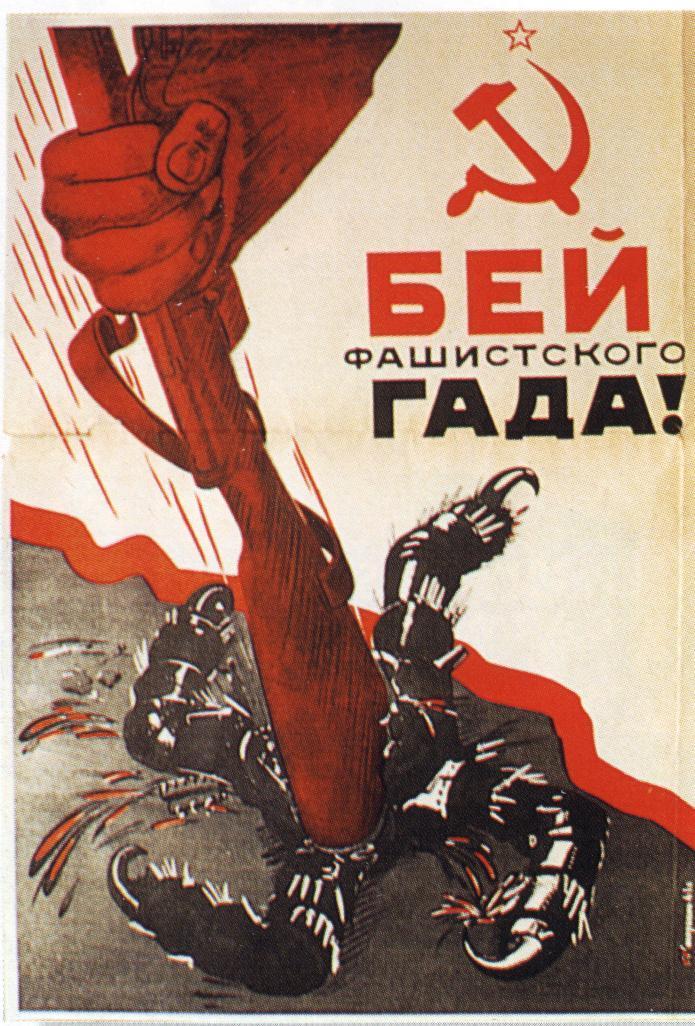 Morte ao nazismo!
