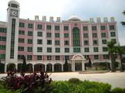 Huamei-Bond International College