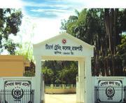 Teachers' Training College,Rajshahi.