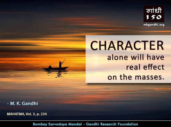 Thought For The Day ( CHARACTER )
