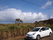 Upolu Pt. wind farm Big Island of Hawaii