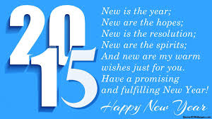 Now is the Year