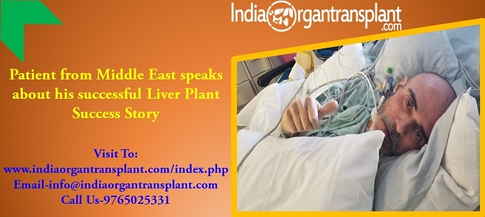 Patient from Middle East speaks about his successful Liver Plant Success story