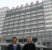 Peking Sport University