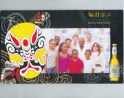 Asian Festival 2008