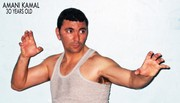 kamal Amani Martial Arts Technique