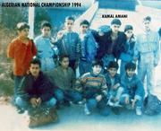 KAMAl AMANI IN ALGERIAN NATIONAL ITF TAEKWON-DO CHAMPIONSHIP 1994 (2nd place fight)