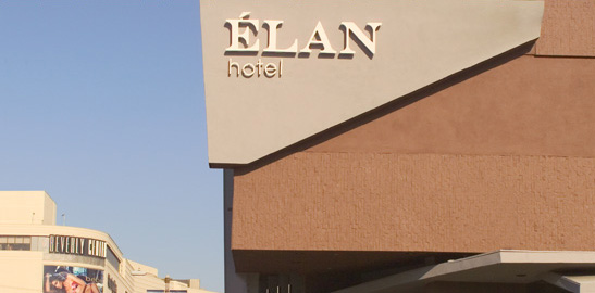 Elan Hotel Los Angeles West Hollywood