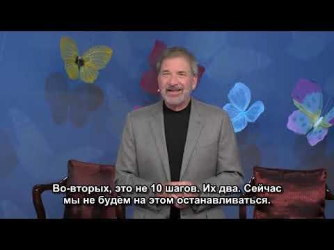 "ʘ  Адамус. Серия ""Emergence"" Шоуд 9"