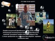 HappyCo и профессиональный спорт