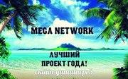 Mega Network