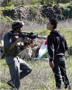Palestian Boy... they only fear Allah