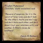 OPOW:  Saying of the Prophet Muhammad  (PBUH)