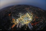 Mecca From The Sky