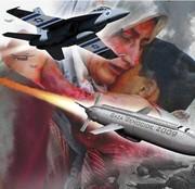 Gaza Genocide