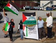 Palestinian Solidarity Protest