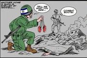 Murder In Palestine of children