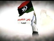 Period Of Change In Libya