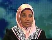 Marzieh Hashemi
