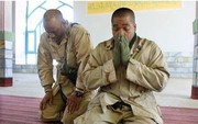 The American Muslim Army