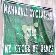 Mahakali Cyclists