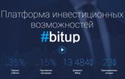 Bitcoin хедж-фонд Bitup