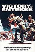 Victory at Entebbe (1976)