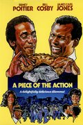 A Piece of the Action 1977