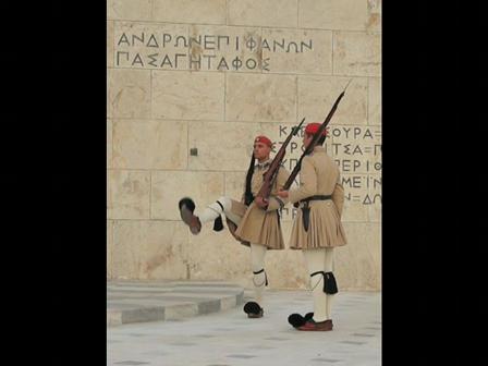 Changing of the guard - Athens