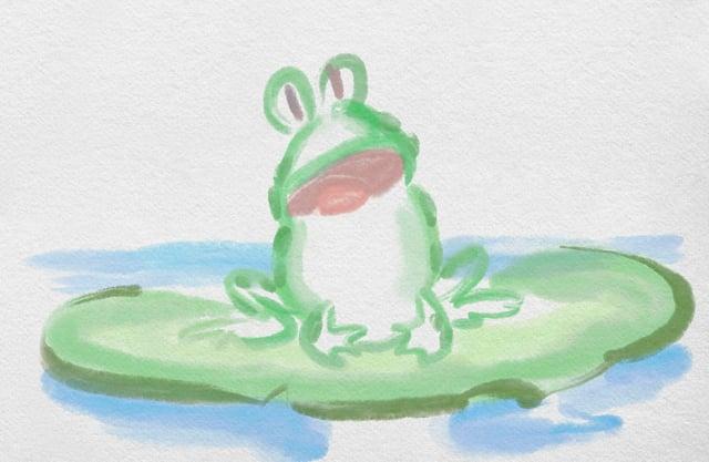 Frog demo