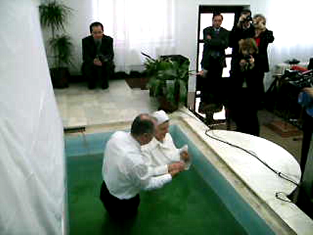My Mother Baptism