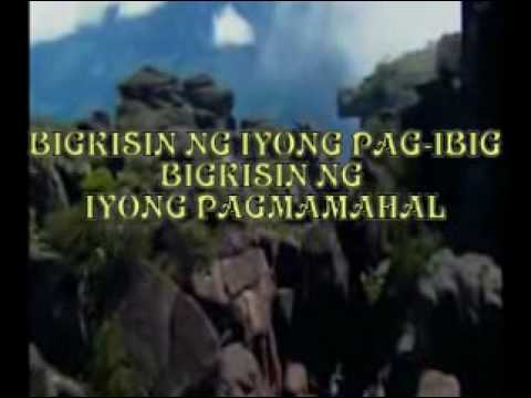 Pag-isahin Mo with Lyrics