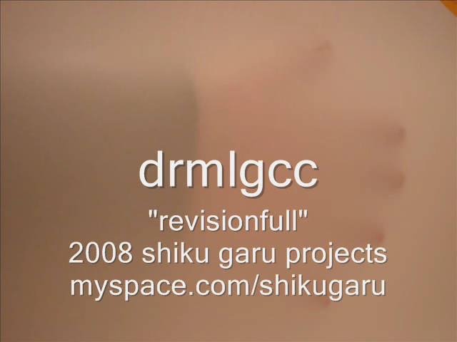 drmlgcc - revisionfull