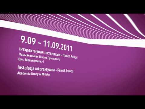 Дызайн_ДЫЯЛОГУ / Dizajn Dialogu / Dialogue Design